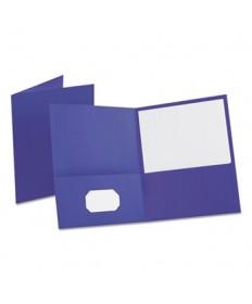 "Leatherette Two Pocket Portfolio, 8 1/2"" x 11"", Purple, 10/PK"