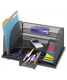 Three Drawer Organizer, Steel, 16 X 11 1/2 X 8 1/4, Black